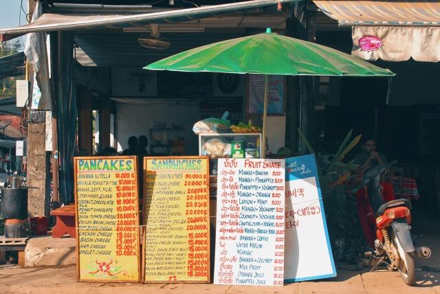 laos211